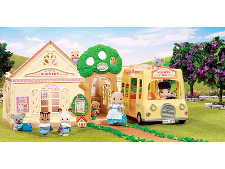 Forest Nursery Gift Set|calico Critters