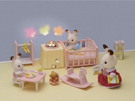 Sylvanian families bedroom set